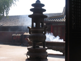 CH-HEFEI-MING JAO 051
